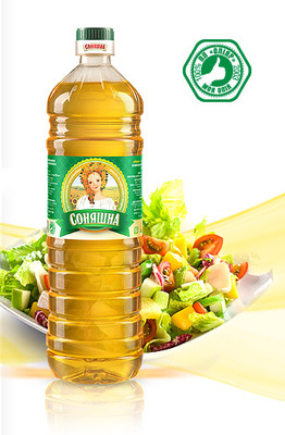 Mayola Sunflower Oil